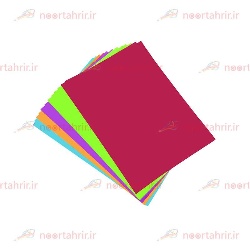 بسته کاغذ رنگی 10 تایی A4