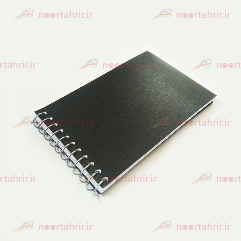 دفترچه یادداشت الماس کوچک