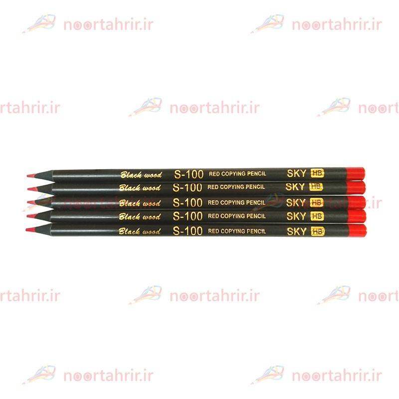 مداد قرمز اسکای ذغالی