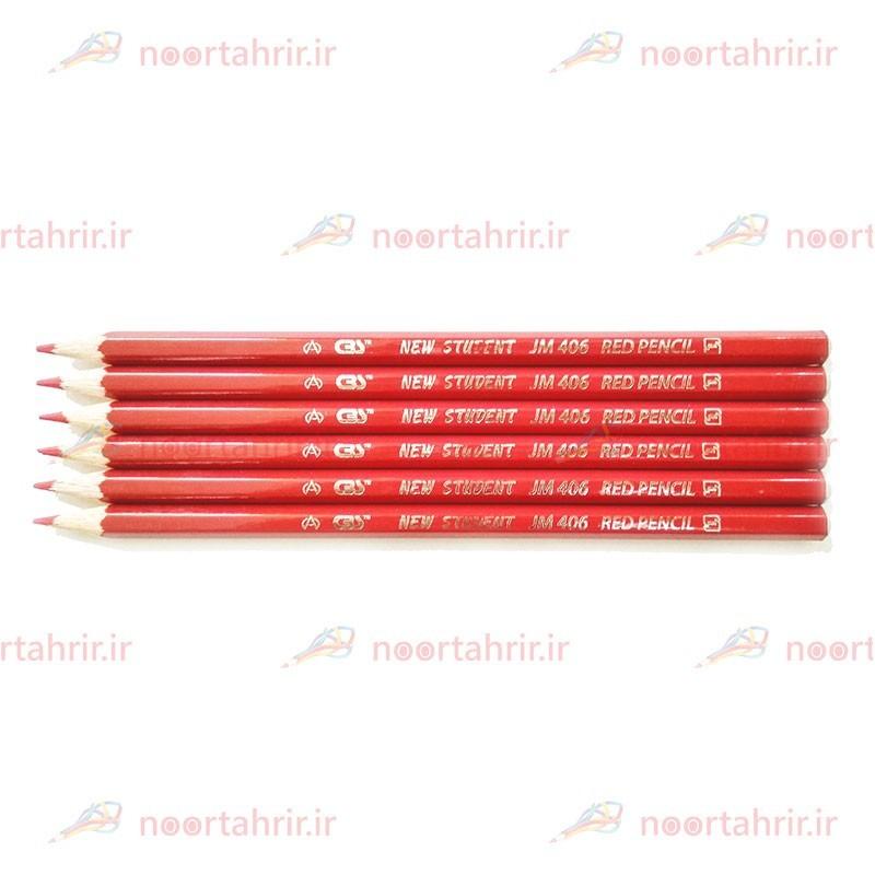 مداد قرمز سی بی اس