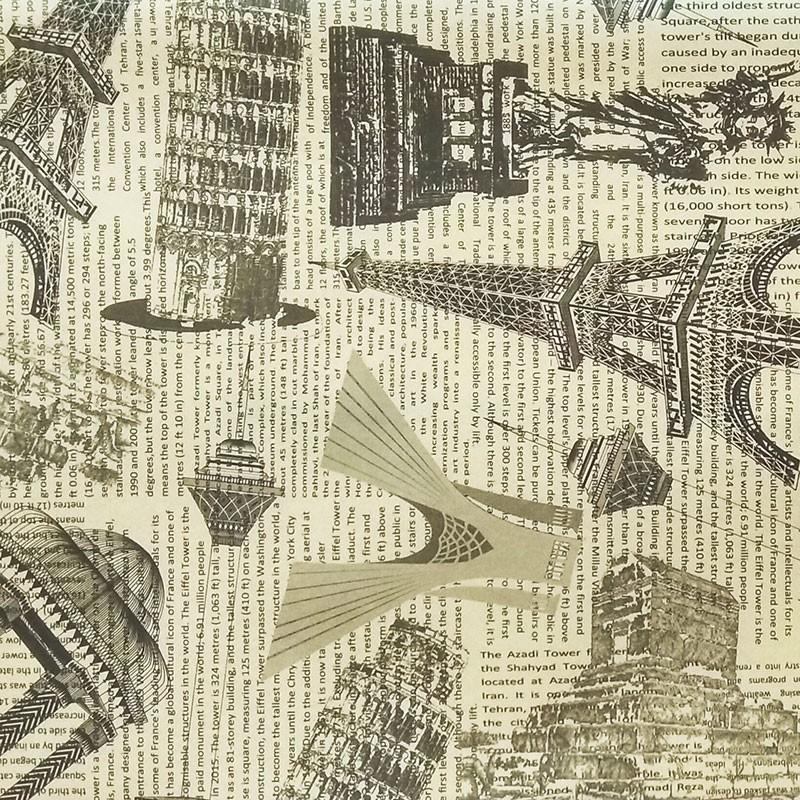 کاغذ کادو گرافت